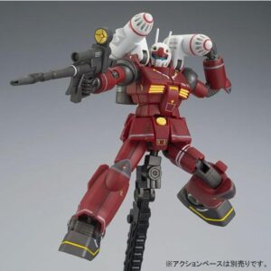 Exclusive 1/144 HG Revive Guncannon (21st Century Real Type Ver.)