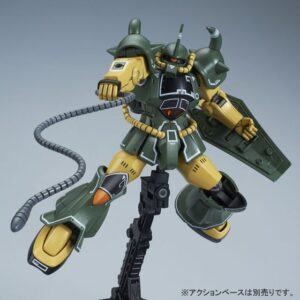 Exclusive 1/144 HG Revive Gouf (21st Century Real Type Ver.)