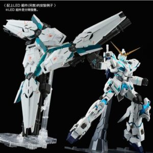 Exclusive 1/60 PG RX-0 Unicorn Gundam (Final Battle Version)