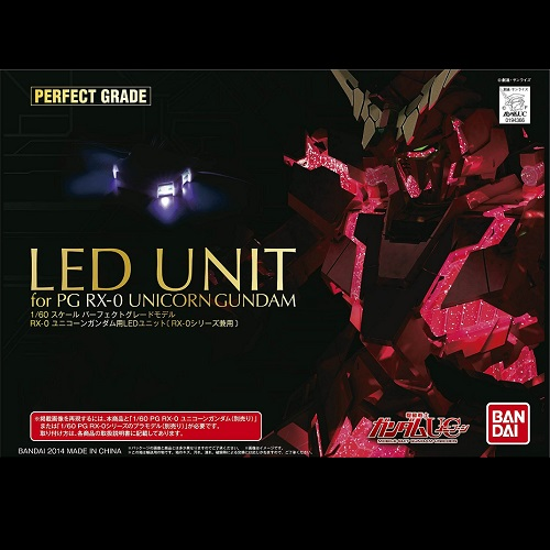 223 - LED kit for PG Unicorn Gundam