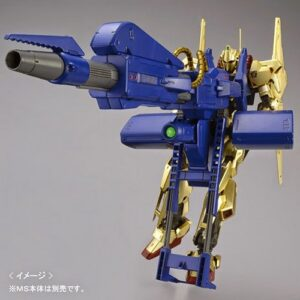 385 - Exclusive MG Mega Bazooka Launcher