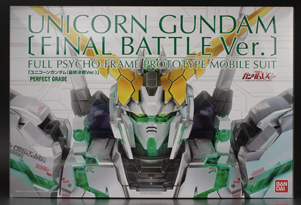 PG RX-0 Unicorn Gundam (Final Battle Version)