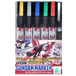 Gundam Metallic Marker Set (6pcs)