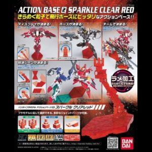 467 - Action Base 2 Sparkle Clear Red