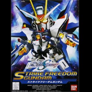 BB #288 Strike Freedom Gundam