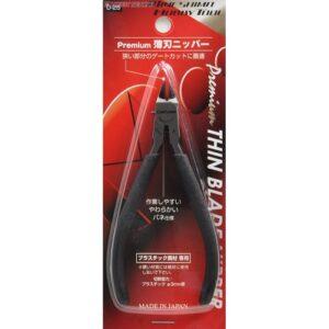 Premium Thin Blade Nipper Mineshima