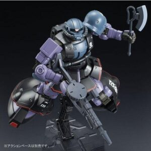 Exclusive 1/144 HG Prototype High Mobility Zaku