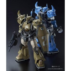 Exclusive 1/144 HG Protoype Gouf Sand Color Version