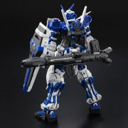 RG Gundam Astray Blue Frame1