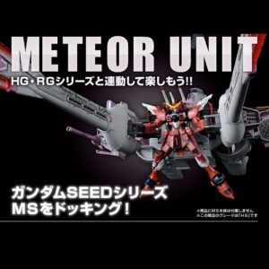 exclusive HG Meteor Unit1
