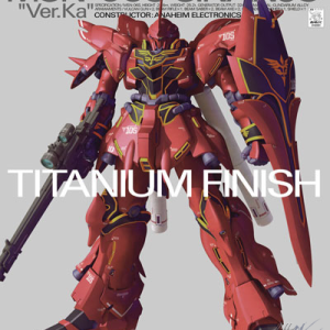 1/100 MG Sinanju Ver.Ka Titanium Finish