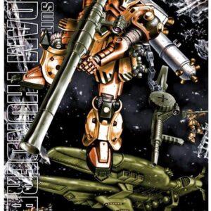 1/144 HG MS-05 Zaku I (Thunderbolt Ver.)