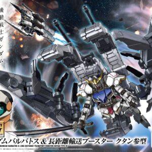 1/144 HG Gundam Barbatos + Long-Distance Transportation Booster