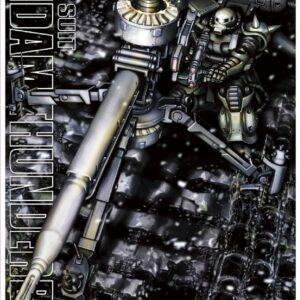 1/144 HG Zaku II & Big Gun (Thunderbolt Ver.)