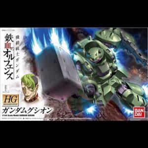 1/144 HG Gundam Gusion