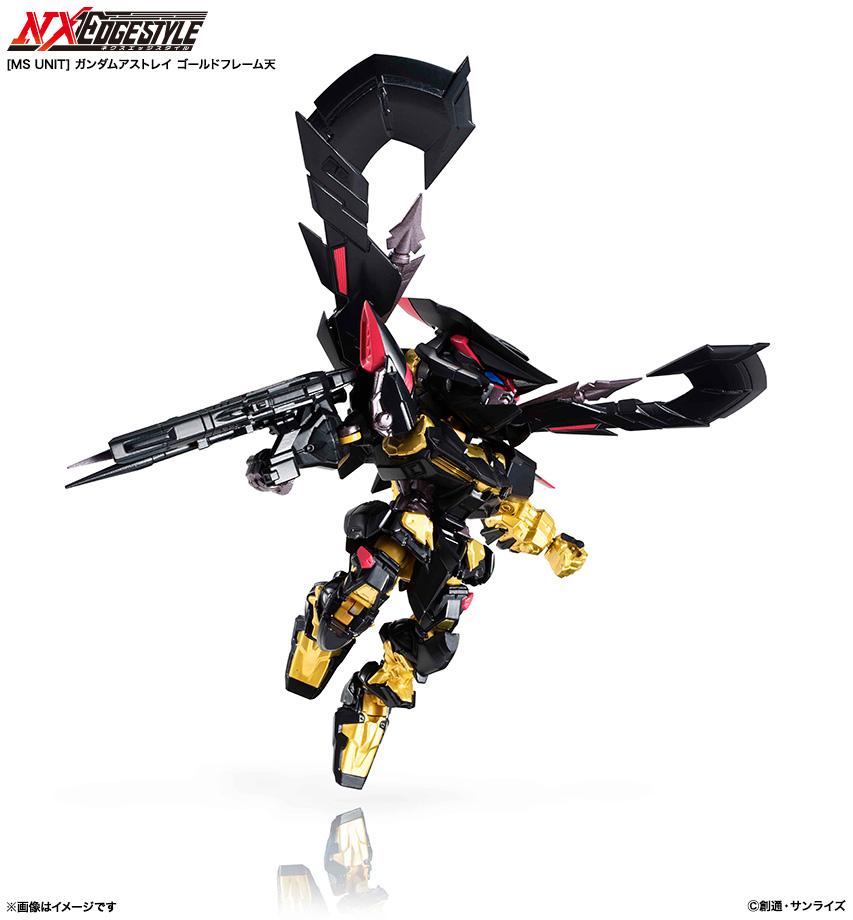 NXEDGE STYLE MS UNIT Gundam Astray Gold Frame Amatsu - NZ Gundam Store