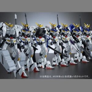 P-Bandai 1/144 HG Barbatos Complete Set (ReIssue)