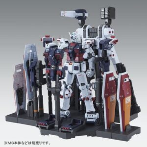Exclusive 1/100 MG Full Armor Gundam Ver Ka Weapon and Hangar Set (Coming Soon)