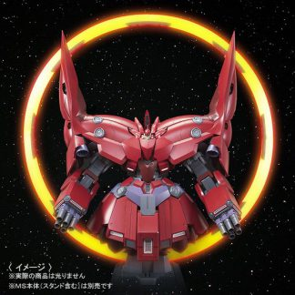 HG 1/144 Neo Zeong effect set Psycho Shard