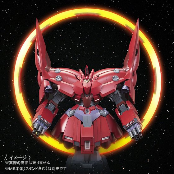 HG 1/144 Neo Zeong Effect Set Psycho Shard (Reissue)