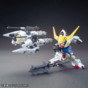 SD BB Senshi No 401 Gundam Barbatos DX