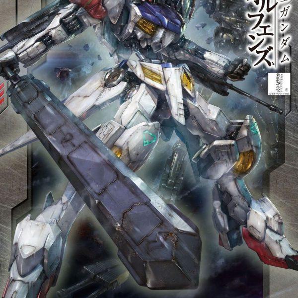 Full Mechanics Gundam Barbatos Lupus