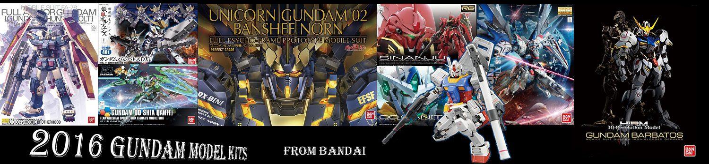 Gundam Home