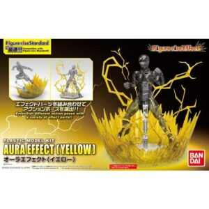 Figure-rise Effect: Aura Effect Yellow (by Bandai)