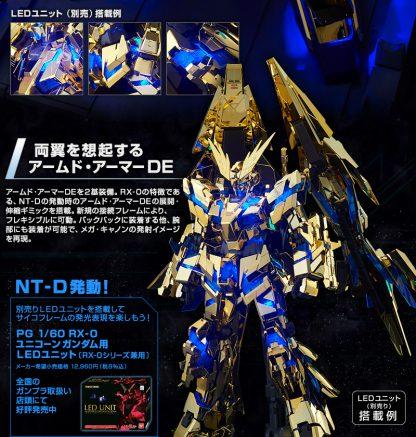 1/60 PG Unicorn Gundam 03 Phenex