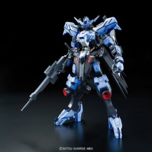 1/100 Full Mechanic Gundam Vidar (provisional)