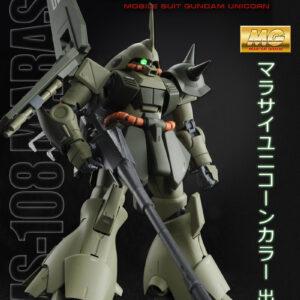 P-Bandai Mg 1/100 Rms-108 Marasai Unicorn Color Ver.