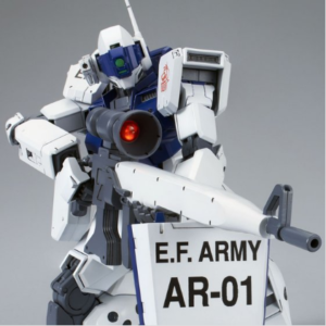 P-Bandai MG 1/100 GM Sniper II White Dingo RGM-79SP