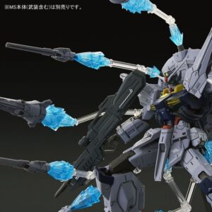 P-Bandai: MG Providence Dragoon Display Effect Set (Reissue 2020 Release)