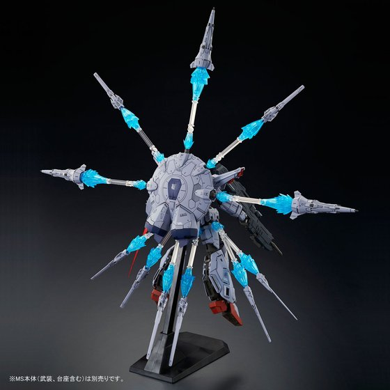 MG Providence Dragoon Display Effect Set