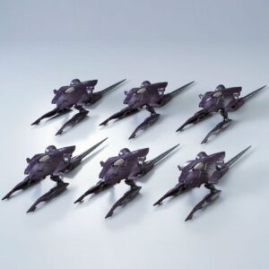 P-Bandai HG Pluma set for Hashmal