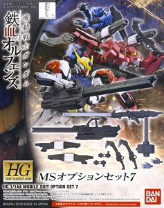 1/144 HG MS Option Set 7