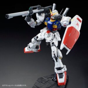 RG 1/144 Gundam Mk - II RG Limited Color Ver