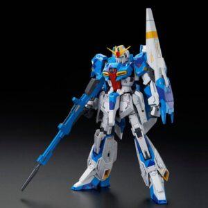 Exclusive RG 1/144 Zeta Gundam RG Limited Color Ver