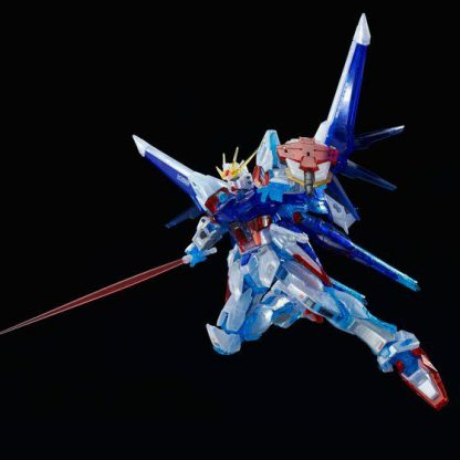 RG 1/144 Build Strike Gundam Full Package - RG System Image Color