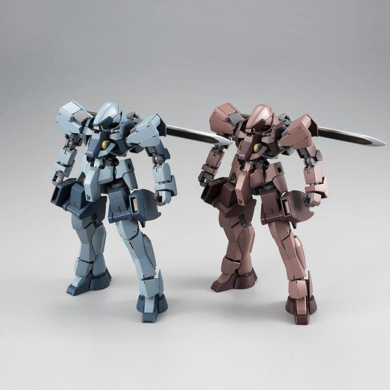 HG 1/144 Graze Ground Type Set