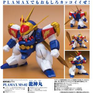 PLAMAX MS-02: RYUJINMARU (Mashin Hero Wataru)