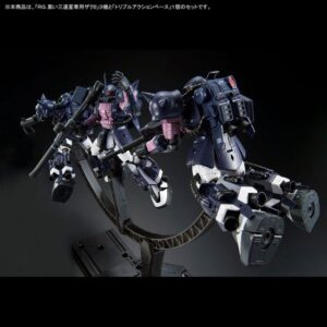 P-Bandai: [TRIPLE ACTION BASE INVOLED] RG 1/144 MS-06R-1A BLACK TRI STAR ZAKU II [3 IN 1 SET]