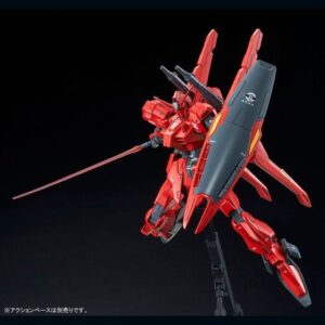 P-Bandai RE/100 Gundam Mk-III Unit 8