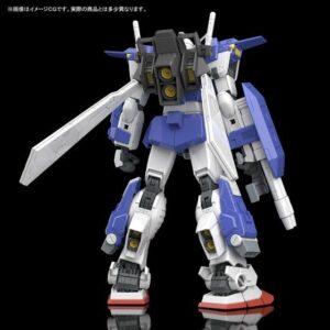 Exclusive P-Bandai: MG 1/100 Gundam Storm Bringer