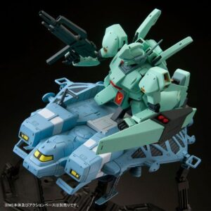 Exclusive P-Bandai: RE/100 TYPE 89 BASE JABBER