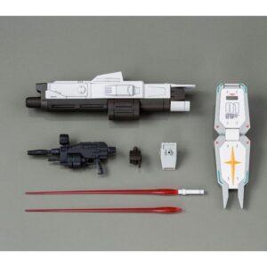 P-Bandai: HG 1/144 Heavy Gundam [Roll Out Color]