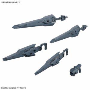 1/144 HGBC Binder Gun