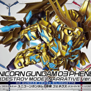 #07 SD Gundam Cross Silhouette Unicorn Gundam 03 Phenex (Destroy Mode) (Narrative Ver.)