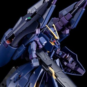 P-Bandai: HGUC 1/144 Gundam TR-6 [Hazel II]