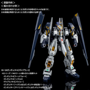 P-Bandai: HGUC 1/144 Hazel Custom with Gundam TR-6 Conversion Parts (Aug 2019 Release Pre-order Only)
